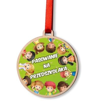 Медаль Посадка на дошкольника Ученика Школа