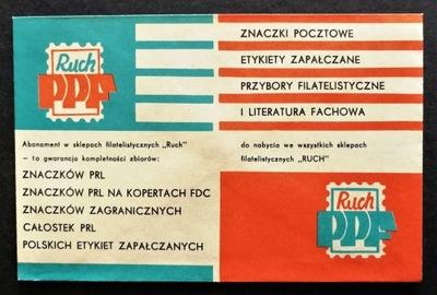 ПНР Конверт filatelistyczna PPF Движение года 60 - 70