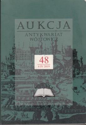 Аукцион Книжный Магазин Войтович 48