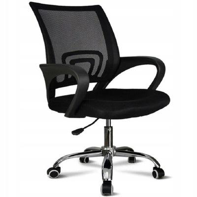 Кресло офис ?????????? эргономичный стул LC01