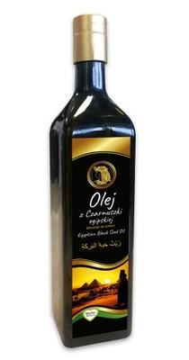 масло из египетского черного тмина 500 мл от от производителя