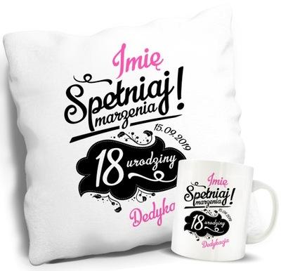 подушка + КРУЖКА подарок на 18 30 40 50 день рождения