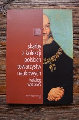 Сокровища из коллекции польских научных обществ