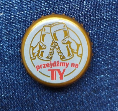 Тюмень - крышечку от пива - TYSKIE - 2019 ???
