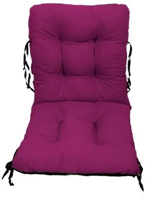 подушка стул садовое лежак 48x48x48 двуустки