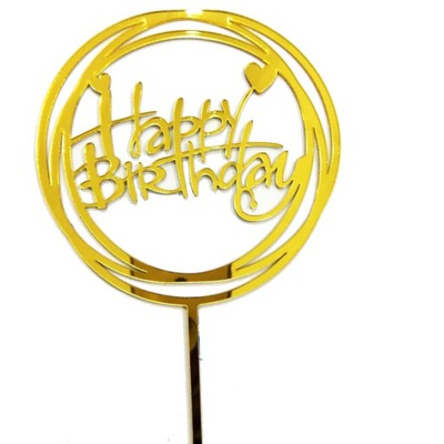 Топпер круглый Happy Birthday  акриловый