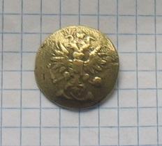 пуговица орел с труба индекс прусский (4 )