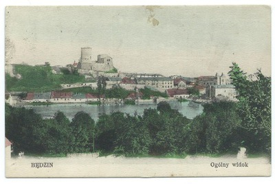 Открытка Бендзин 1908 Марку штамп Синагога