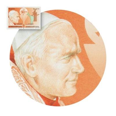 Бразилия Иоанн Павел II Евхаристического Конгресса ??? **
