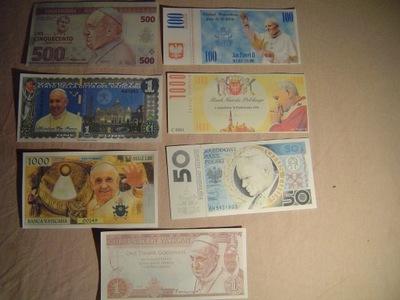 комплект ПАПСКИЙ --- 7 банкнот с Papieżami