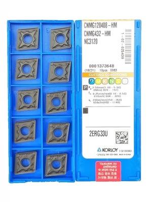 плитка плитки CNMG120408 KORLOY - 10 штук