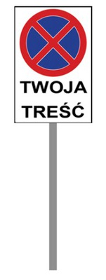 Табличка Знак на стойке запрет парковки 40x30