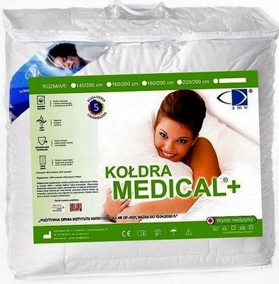 Одеяло Антиаллергическое Medical 160х200 круглогодичная