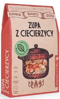 Суп из нута бабушки Зоси 70г SYS
