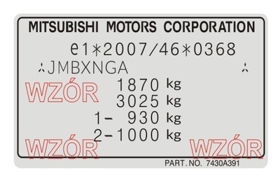 Табличка / наклейка стартера Mitsubishi