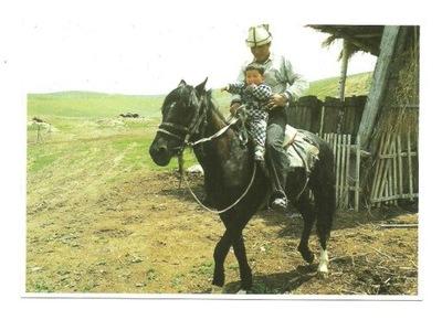 П / я. - Казахстан / отец с ребенком на коне