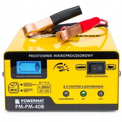 Зарядное устройство МИКРОПРОЦЕССОРНЫЙ 6V 12V Аккумуляторный