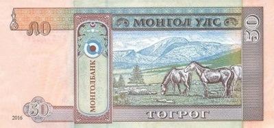 Монголия 50 тугрик Лошади 2016 P-64d