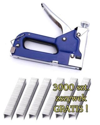 Степлер tacker + 3000 скрепок PRO