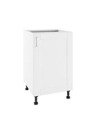 Milano Bianco szafka kuchenna PO50 biała matowa