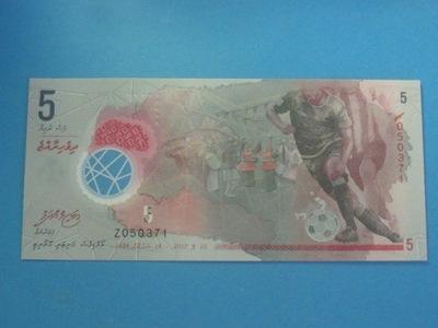Мальдивы Банкноты 5 Руфия !! UNC P-NEW 2017
