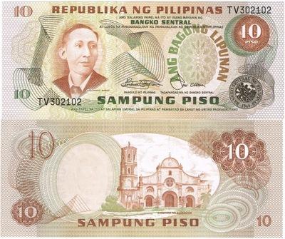 Банкнота Филиппины 10 мексиканское English Series P-161b UNC