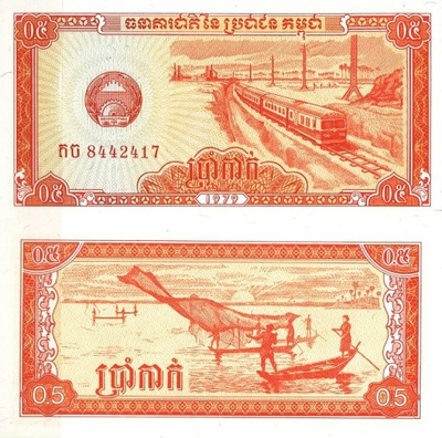 # KAMBODŻA - 5 KAK - 1979 - P27 - UNC