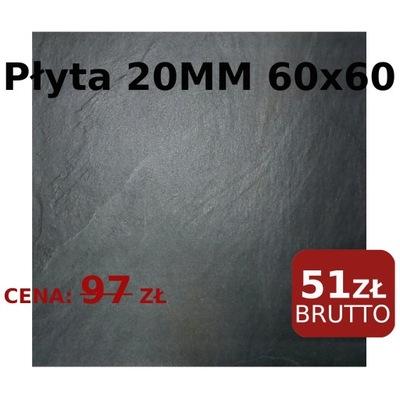 плитки террасные Плиты 2 СМ 60x60 SILVERBLUE сорт .2