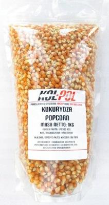 кукуруза попкорн семена 5кг без соли