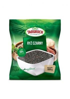 РИС Черный из цельного зерна 1кг КАЧЕСТВО