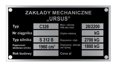ПАНЕЛЬ МАРКИРОВОЧНАЯ URSUS C 328 C328 - WYBITA