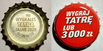 Крышечку от пива TATRA - выигрышный 2020