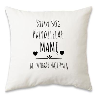 подушка рисунком День Матери Мы подарок