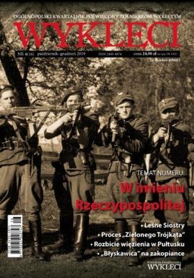ежеквартальный журнал ОТЛУЧЕНЫ 4 (16 )/2019 солдаты не останавливаясь