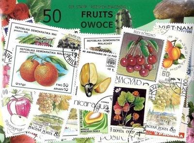 комплект фрукты 50 штук .