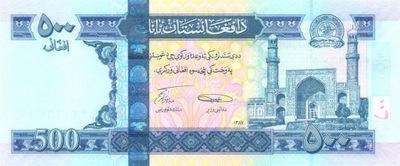 АФГАНИСТАН 500 Afghanis 1387 2008 P-76а UNC