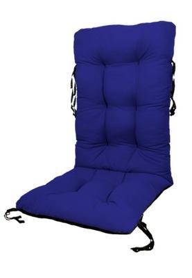 подушка стул садовое лежак 48x48x75 василек