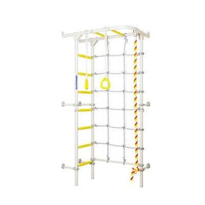 Rebrík centrum pre batoľa Next-4 strieborné