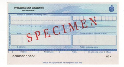 чек печатается Распространенная сбербанк BP PKO5