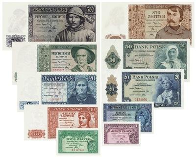 k10 Купюру y Банк  в эмиграции, 1939 Копии