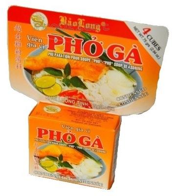 Кубики в Слитках Птицы ??? Супа Pho Ga 75 г Bao