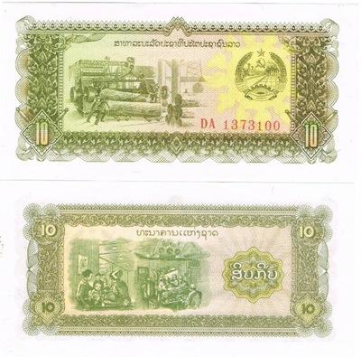 Банкнота Лаос 10 кип Р-27 UNC