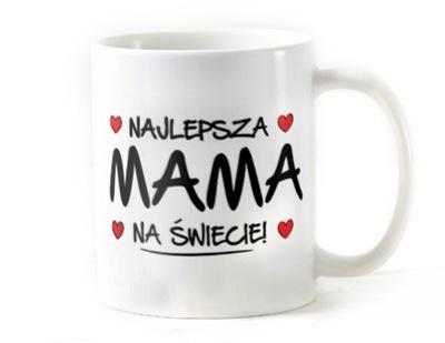 Кружка подарок Для НАС День Матери -много вариантов