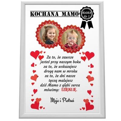 подарок у Нас есть Папа День Матери ОТЦА плаката а4 РАМКА