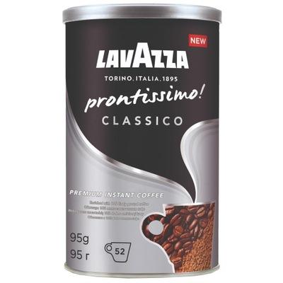 Lavazza Пронтиссимо Классико 95g - растворимый