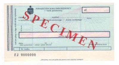 чек печатается Распространенная сбербанк BP PKO2