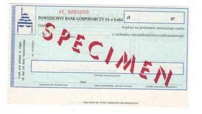 чек печатается Всемирный Банк Экономический ОНИ PBG
