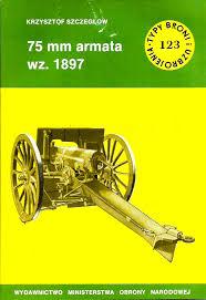 TBiU 123 75 ММ ПУШКА WZ. 1897