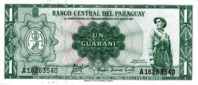 Парагвай 1 Гуарани Дворец 1952/?????????? ??? P-193a