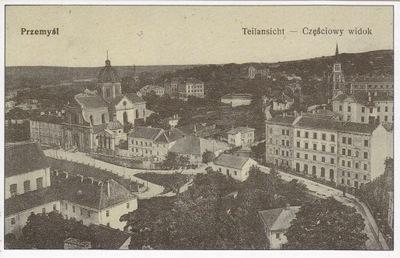 ПШЕМЫСЛЬ - PANORAMA города